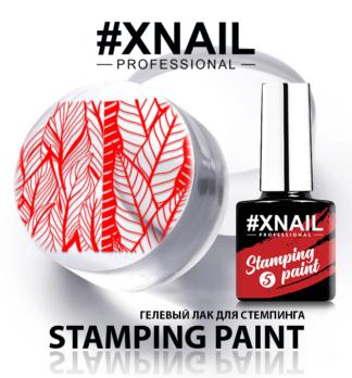 Stamping Paint (гелевый лак для стемпинга)