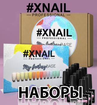 #XNAILBox Наборы